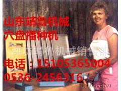 GB-301蔬菜花卉苗木板式穴盘育苗播种机