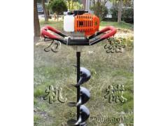 高效挖坑机 种树打眼 植树打孔机械 家庭用耕地机械 快速打孔