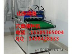 GA-600全自动穴盘播种机 蔬菜花卉育苗播种机