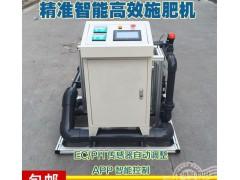 寿光市苗厂 温室大棚专用自动灌溉施肥机  变量施肥机械