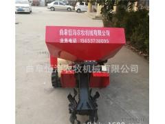 农用农用果树施肥机械 履带式果园管理微耕机 开沟施肥机