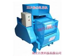 百奥MYJM-22E小型锯齿除尘轧花机,其他棉花加工机械