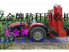 饲养饲料粉碎回收机 多用途超细回收设备 便民养殖收集机械
