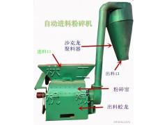 畜牧养殖机械 秸秆专业粉碎机 大型玉米秸秆粉碎机