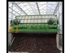 堆肥发酵翻堆机 有机肥翻堆机 有机肥发酵设备 鑫盛厂家直销