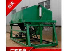 安徽槽式堆肥的翻抛机设备 有机肥专用发酵设备生产厂家