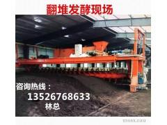 有机肥槽式发酵翻堆设备 猪粪有机肥翻堆机 猪粪堆肥发酵设备