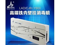 平板式医用空气消毒机(豪华型)|利安达河南总经销