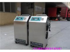 【优质】40克臭氧发生器空气消毒机 价格车间消毒臭氧