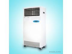 移动式空气消毒机 LAD/CJY-Y600