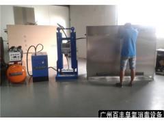 【特惠】生产车间臭氧杀菌消毒器空气消毒机臭氧价格