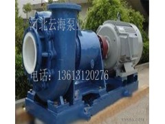 700DT-F78石浆输送循环泵 脱硫设备用泵 耐磨蚀抗冲刷