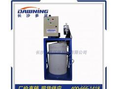 【厂家】污水处理加药装置 成套全自动加药设备