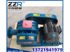 ZZR80三叶罗鼓茨风机增氧机水产养殖污水处理低噪音脱硫设备