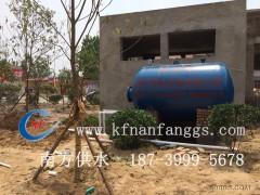 开封南方供水生产销售5吨、10吨立式/卧式无塔供水设备、家用供水压力罐、全自动无塔供水器厂家直销