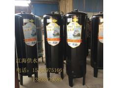 江海牌 全自动无塔供水  无塔供水设备 型号齐全 400*1000  1600*2800