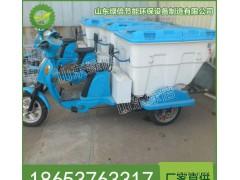 电动三轮垃圾车| 电动环卫垃圾车|三轮垃圾车|环保设备|垃圾