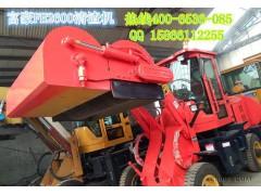 厂家直销道路清渣机,FH2600型清扫机,道路清渣专用158