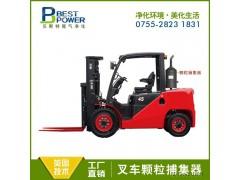 汽车尾气净化器 DPF颗粒捕集器 矿产挖掘机尾气处理装置