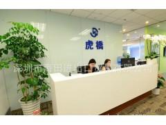 提供新旧尾气处理装置广州深圳上海香港进口报关商检物流服务