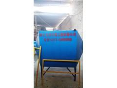 河北化工厂废气治理使用永蓝ylzy-66废气吸附装置