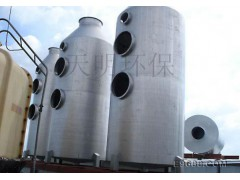 【】东莞尾气废气处理设备 锅炉尾气处理装置