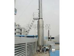 锅炉废气处理 尾气处理装置专业环保工程公司