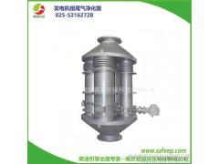 发电机组黑烟净化器 尾气处理装置 柴油机组尾气净化器