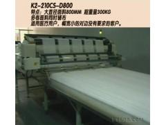 湖北厂家直销 K2 纱料专用拉布机 无纺布拉布机  医疗器械