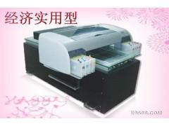 浙江个性化PU化妆包彩色绘图机—创意卡通图案任意