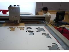 厂家批发销售2016年最新刀模咪纸绘图机