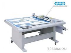 特价福建绘图机/刀模绘图机/刀模绘图打样机/绘图机价格