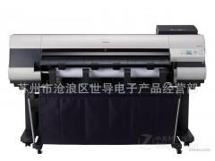 佳能IPF825大幅面打印机、绘图仪、绘图机5色