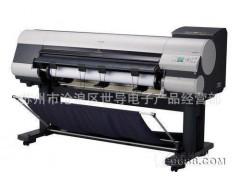 佳能IPF815大幅面打印机、绘图仪、绘图机5色