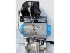 气动慢开球阀、染纱机、烘干机、高温高压染布机专用气动阀