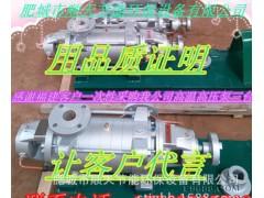 北京、上海、广东最大的高温高压泵商