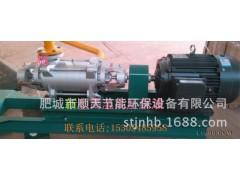 冷凝水回收机专用泵---新型高温高压达诚泵