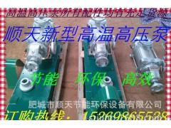 国内一级代理*进口达诚高温高压泵原装配件山东顺天节能制造商