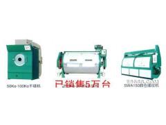 丹东(厂家直销)服装砂洗机 牛仔干磨机 水揉机