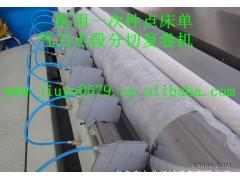 天津分切复卷机,天津分切复卷机厂家,分条机器设备