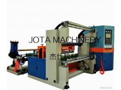 专业生产 全自动多功能纸张分切机 复卷机(1300C)
