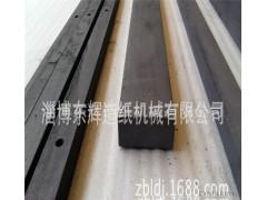造纸机配件 真空压榨辊石墨密封条 辊类石墨橡胶密封条