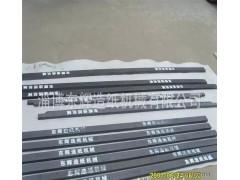 专业生产真空压榨辊石墨密封条 造纸真空辊类石墨橡胶密封条
