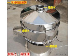 筛豆浆的机器【豆浆筛】豆浆筛浆机、豆浆过滤筛
