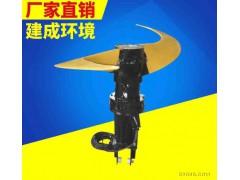 QJB4/4-1800/2-56潜水推流器 低速推进器  推