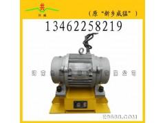 新乡仓壁振动器报价|功率3.7kw料仓振打防闭塞|ZFB-4