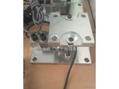 5T称重模块反应釜专用、10吨不锈钢称重模块料仓、槽罐称重专