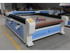 莱赛激光切割机 布料激光切割机厂家 毛绒玩具激光切割机价格 自动裁布机 布料全自动裁剪机