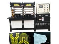鞋机,鞋面机械,KPU运鞋鞋面压花机,CPU鞋面成型机