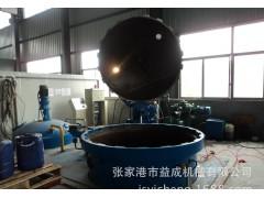 YCH-900真空浸漆烘干机 含漆烘干机含浸机浸渍机全自动真